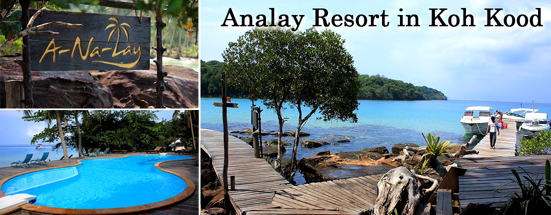 Analay-Resort0